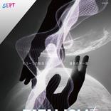 STU48今村美月、鷲尾修斗出演!杉浦タカオプロデュース『SEPT』最新作『FATALISM ≠ Another story』銀座博品館劇場で上演決定