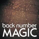 【先ヨミ・デジタル】back number『MAGIC』が3,690DLで首位キープ Da-iCE大野ソロ作/PassCode新アルバムが続く