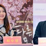 少女時代スヨン&ボイメン田中俊介に称賛の声、「デッドエンドの思い出」韓国で上映開始