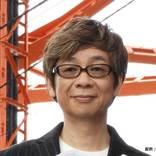 山寺宏一の伝説『七色の声を持つ男』 田中理恵との結婚ツイートが話題になるも…