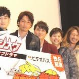 「ラクじゃなかったからこそ、17年俳優でよかった」松田悟志『仮面ライダー龍騎』への想い