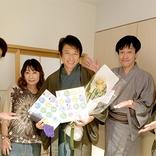 ニコ生『井上和彦の和っしょい!』に小山力也さん出演!井上さんのお誕生日を祝うべく竹内順子さんもサプライズ登場!