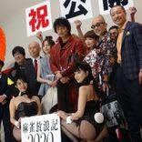 斎藤工、ピエール瀧に「猛省してほしい」 出演映画『麻雀放浪記2020』は無事公開