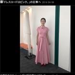 加藤紀子『令和に活躍しそうなスポーツ選手』クイズで苦戦 「斎藤マー君?」