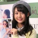 木崎ゆりあの現在は? AKB48からの卒業について「もうお腹いっぱい」