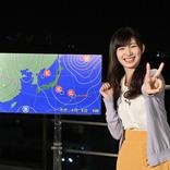 AKB48武藤十夢、気象予報士に合格「5年間頑張ってよかった」