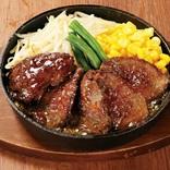 【マジかよ】居酒屋チェーン「白木屋」がメニューをリニューアル → 〇〇の肉が仲間入りしてしまう