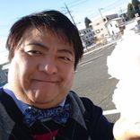 彦麻呂、余命3年宣告が笑えないレベル 深刻な健康状態に「あれはヤバい…」