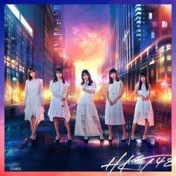 HKT48 意志 ジャケット タウンワークマガジン