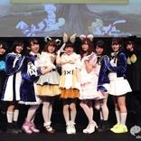 【セガフェス特集第4弾】『けものフレンズ3』ゲーム最新情報の発表とミニライブが開催!