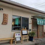 群馬県太田市の名店・もみの木『焼きそば丼』の破壊力がスゴい