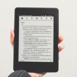 Amazon「Kindle週替わりまとめ買いセール」で最大50%オフ! 『火の鳥』や『カードファイト!! ヴァンガード 』がお買い得に