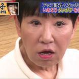 和田アキ子、食事中のスマホいじりに大激怒「ゴルァ!」