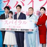 玉木宏、テレ東ドラマ初主演「非常に地に足の付いた希望の持てる作品」