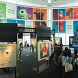 『PIXARのひみつ展 いのちを生みだすサイエンス』、アメリカ・カナダで150万人を魅了した展覧会が開幕