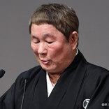 「すごい勇気」 北野武、陛下即位30年の式典で述べた『祝辞』がスゴイ