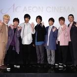 A.B.C-Z、スペシャルドラマの劇場上映に歓喜「仲間っていいな」