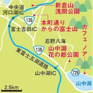 世界の旅行者が注目する富士絶景の秘密を探れ!【山梨県】