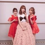 渡辺麻友×小嶋陽菜×加藤玲奈 AKB48ファミリー共演にファン「1ミリも乱れのないアイドルパフォーマンス」