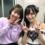 山本彩×NMB48出演『沖縄国際映画祭』イベントでOG門脇佳奈子がアシスタントに 「会えるかしらね」