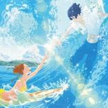 湯浅政明監督最新作『きみと、波にのれたら』 アヌシー国際アニメ映画祭で部門ノミネート決定