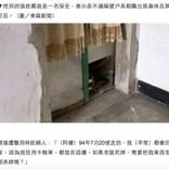 「隣の家が臭すぎる」 アパートの壁を壊して侵入、家主の私物を処分した男(台湾)