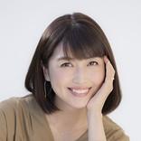 新妻聖子、SNSで大反響の『グレイテスト・ショーマン』カバー曲を公開