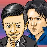『V6』森田剛1年間の活動休止? 滝沢秀明社長あっさり了承のウワサ