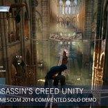 ゲーム『アサシンクリード』で作られたデータがノートルダムの大聖堂の復元に役立つかも?