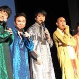 かまいたち、コロチキ、ミキら、コスプレでボリウッドを堪能「いっちゃってるぅ!」