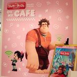 『シュガー・ラッシュ:オンライン』スペシャルカフェが表参道に登場 見た目も味もかわいすぎ