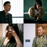 『タロウのバカ』豊田エリー、國村隼ら追加キャスト&菅田将暉、太賀の劇中姿公開