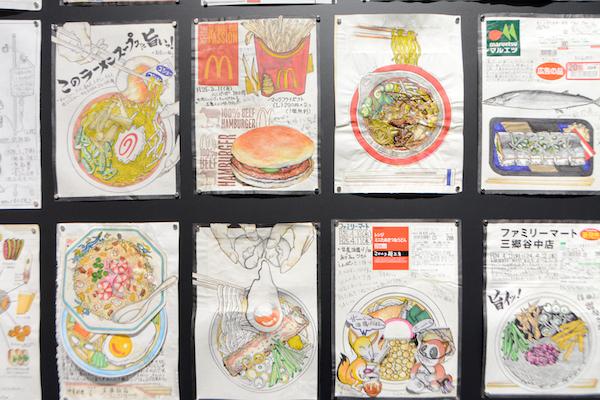 小林一緒《自ら食べた食事を記憶を頼りに描いた絵画26点》(部分)