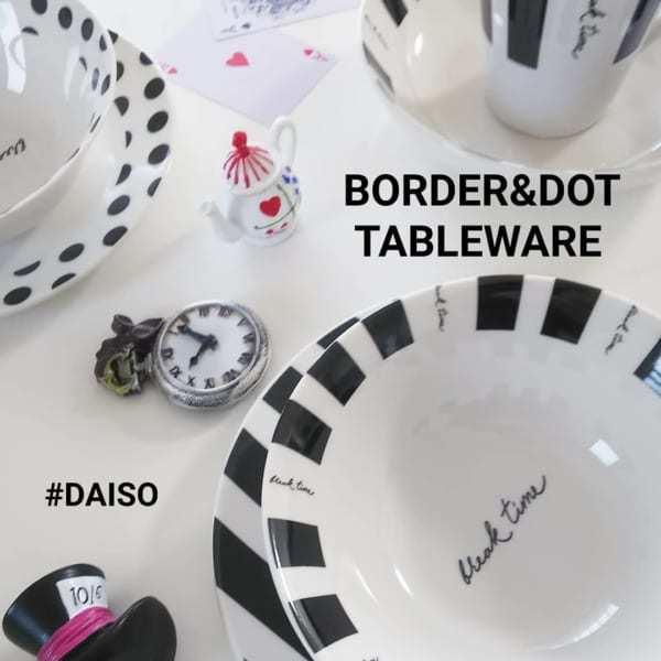 ボーダー&ドットシリーズのテーブルウェア ダイソー2