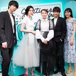 飯豊まりえ、ティファニーとロエベのパーティーに出席  三吉彩花や松井愛莉らとの仲良しショットも披露