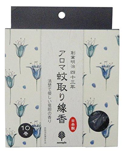 紀陽除虫菊 アロマ蚊取り線香りんどう10巻線香立て具 1枚入り防除用医薬部外品