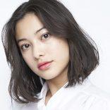 現役慶大生のハーフモデル・せたこ 『サンジャポ』初出演で小室圭さんの米国留学にチクリ