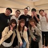 バナナマン×東京03『handmade works 2019』を観劇した大島麻衣 「抱腹絶倒とはまさにこのこと!」