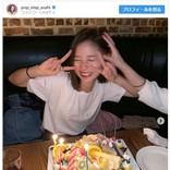 朝日奈央の誕生日を祝福 アイドリング!!!元メンバーの絆にファン歓喜