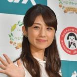 小倉優子、旦那について「浮気の心配は?」と聞かれると? 現在の結婚生活を明かす