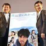 初の映画単独主演を務めたTAKAHIROを監督が絶賛!「相当器用で、感受性が豊か」