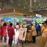 岩手県、ニコニコ超会議に6年連続6回目の出展