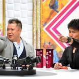 武井壮、石川遼との食事で「ひっくり返った」過去を語る