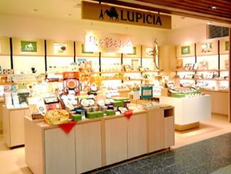 ルピシア 東京スカイツリータウン・ソラマチ店