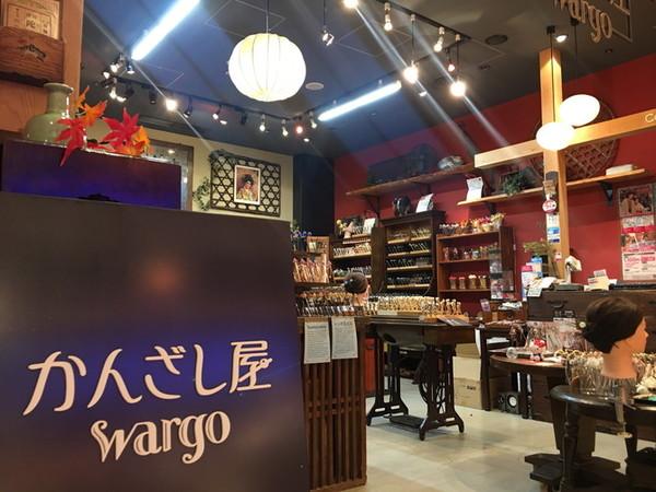 東京スカイツリータウンソラマチかんざし屋wargo