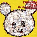 今、押さえておきたいバンド!キュウソネコカミのおすすめの楽曲5選!