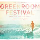 『GREENROOM FESTIVAL'19』 第2弾ART/FILMを発表 KIDSコンテンツも追加に