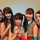 伝説のオタク番組『パンドレッタd』からアイドルユニット「ビューティーズELEVEN」が結成