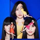 独創的な音楽で日本を席巻!音楽界の革命児・Perfumeを徹底解剖