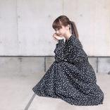 NGT48荻野由佳は「もっとも叩きやすいメンバー」だった 増幅する悪印象と嫌悪感の矛先に